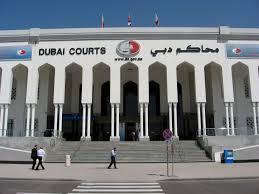 dduabi courts